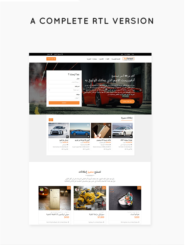 adforest6 - AdForest - Classified Ads WordPress Theme