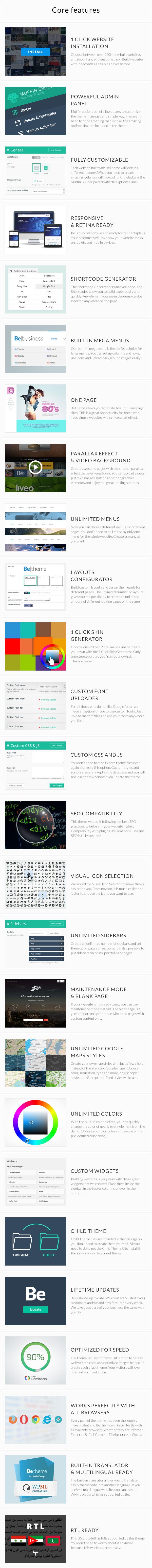 betheme11 - BeTheme - Responsive Multi-Purpose WordPress Theme