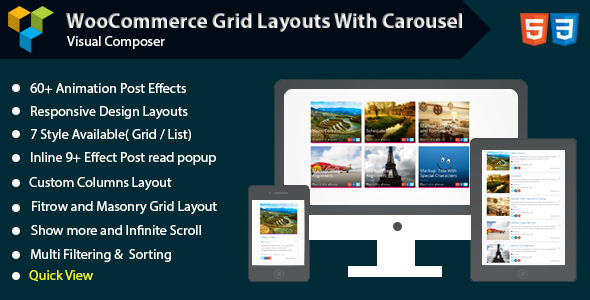 grid - WPBakery Page Builder - Woocommerce Grid с карусели (ранее Visual Composer)