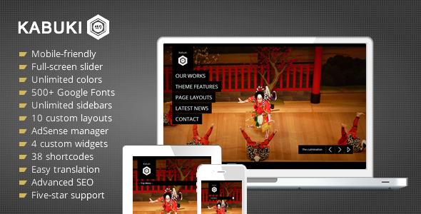 kabuki - Kabuki - Luxury Portfolio/Agency WordPress Theme
