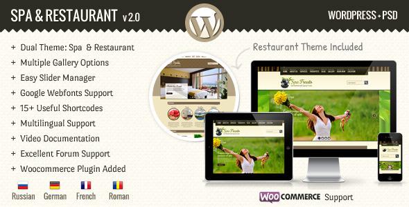 spa - SPA Treats - Spa & Health Resort WooCommerce Theme