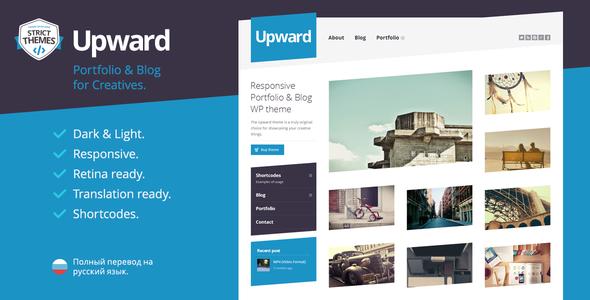 upward - Upward - Experimental Portfolio & Blog WordPress Theme