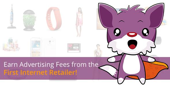 amazon8 - WooCommerce Amazon Affiliates - Wordpress Plugin